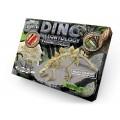 Набор для раскопок «DINO PALEONTOLOGY»