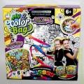 Сумка-раскраска мини My color bag 5 видов