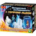 Интересные эксперименты с горячим льдом Ранок