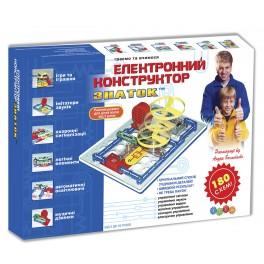 Конструктор Знаток (180 схем)