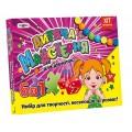 Набір для творчості Дитяча майстерня для дівчаток Danko Toys 804/806
