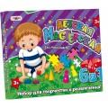 Набір для творчості Дитяча майстерня для хлопчиків Danko Toys 803/805