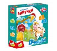 Вжик вжик Липучки Домишки VT1302-20