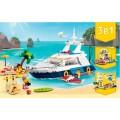 Конструктор детский Пляжный отдых серия Чудесный город  669 деталей Jvtoy  24012