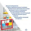 Органайзер B&W Масик МС110512-12
