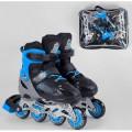 Детские Ролики раздвижные Best Roller колёса PVC  р 34-37  50011-М