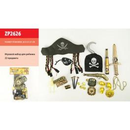 Игровой Пиратский набор шляпа подзорная труба крюк мушкет ZP2626