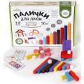 Навчальна іграшка Палички для рахунку