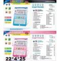 Планшет обучающий PLAY SMART 60 функций цветной экран англо-рус 7395/7396