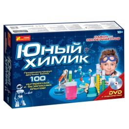Научная игра Юный химик 118 опытов